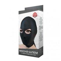 Маска-шлем с отверстием для глаз, цвет черный, OS - МиФ