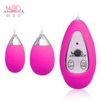 Виброяичко Xtreme-10F Egg (D) Pink 11603PinkHW, цвет розовый - Aphrodisia