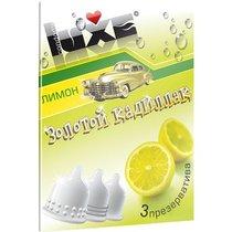 Презервативы Luxe Золотой Кадиллак с ароматом лимона - 3 шт. - LUXLITE
