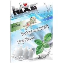 Презервативы Luxe Воскрешающий Мертвеца с ароматом мяты - 3 шт. - LUXLITE