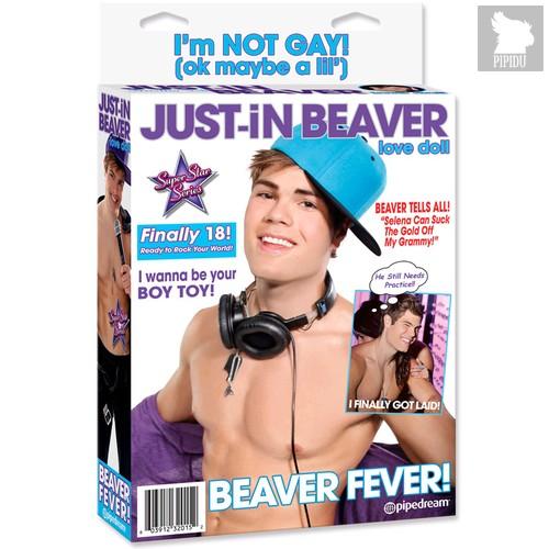Секс-кукла Just-In Beaver (Джаст-Ин Бивер), цвет телесный - Pipedream