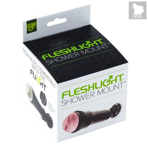Крепление Fleshlight - Shower Mount, цвет черный - Fleshlight