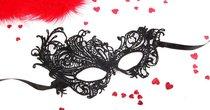 Черная ажурная текстильная маска Марго, цвет черный - Bioritm