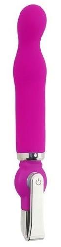 Розовый вибратор ALICE 20-Function G-Spot Vibe - 18 см., цвет розовый - Howells