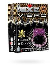 Эрекционное виброкольцо Luxe VIBRO Дьявол в доспехах - LUXLITE