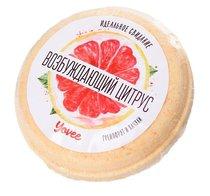 Бомбочка для ванны «Возбуждающий цитрус» с ароматом грейпфрута и пачули - 70 г - Toyfa