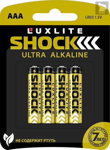 Батарейки Luxlite Shock (GOLD) типа ААА - 4 шт. - LUXLITE