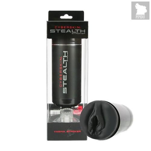 Чёрный мастурбатор-вагина на присоске CyberSkin Stealth Pussy Stroker, цвет черный - Topco Sales