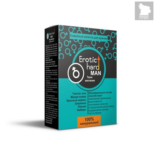 "Мужской Кофейный Напиток ""Erotic hard"" 5058eh - Erotic Hard"
