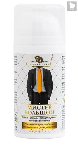 """Интимный гель-крем для мужчин """"Мистер Большой"""" - 100 мл. - BioMed-Nutrition"""