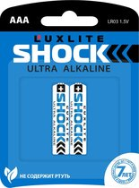 Батарейки Luxlite Shock (BLUE) типа ААА - 2 шт. - LUXLITE