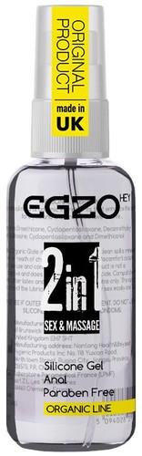 Анальный лубрикант на силиконовой основе EGZO HEY - 50 мл. - Egzo