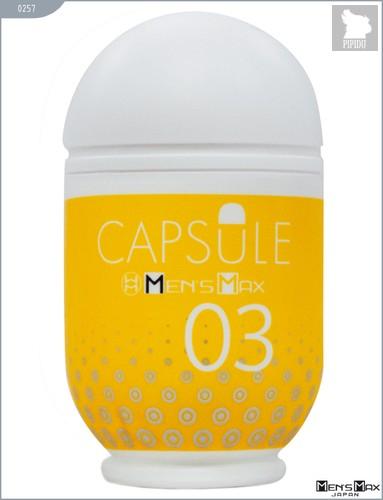 Мастурбатор Men sMax Capsule 03 - KANOKO - Men's max