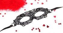 Черная ажурная текстильная маска Одри, цвет черный - Bioritm