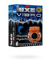 Презерватив Luxe Vibro Кошмар Русалки + виброкольцо, 1 шт. - LUXLITE