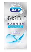 Ультратонкие презервативы Durex Invisible - 12 шт. - Durex