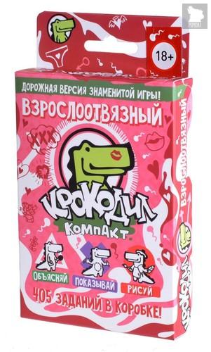 """Настольная игра """"Крокодил ВзрослоОтвязный"""" - Фанты"""