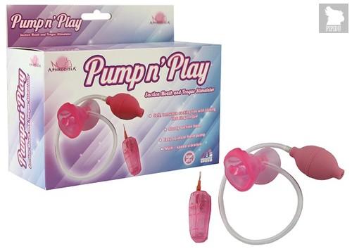 Розовая помпа с вибрацией Pumpn - Howells