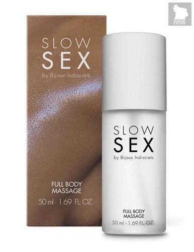 Массажный гель Slow Sex Full Body Massage - 50 мл. - Bijoux Indiscrets