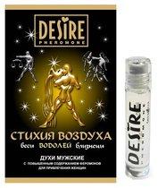 Мужские духи с феромонами DESIRE Водолей - 5 мл - Роспарфюм