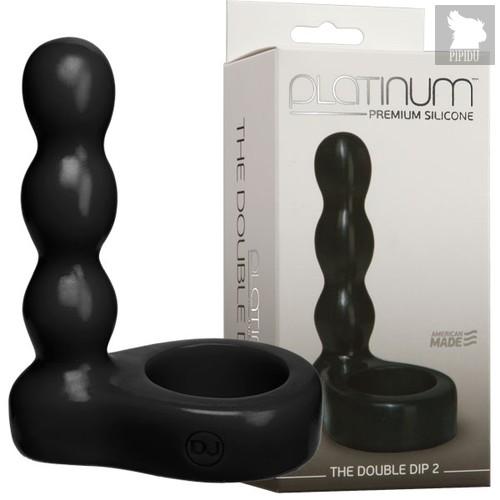 анальный стимулятор с силиконовым кольцом Platinum Premium Silicone - The Double Dip 2 - Black, цвет черный - Doc Johnson