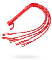Плеть Sitabella №5 пятихвостная, цвет красный - Sitabella
