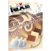 Презервативы Luxe Шоколадный Рай с ароматом шоколада - 3 шт. - LUXLITE