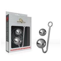 Крюк для подвешивания №01, цвет серебряный - МиФ