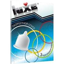 Презервативы Luxe Скоростной спуск - 3 шт. - LUXLITE