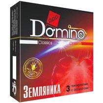 Ароматизированные презервативы Domino Земляника - 3 шт. - LUXLITE