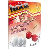 Презервативы Luxe Красноголовый Мексиканец с ароматом вишни - 3 шт. - LUXLITE