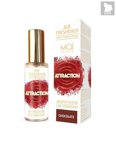 MAI ATTRACTION ОСВЕЖИТЕЛЬ ВОЗДУХА с феромонами (шоколад) 30 мл - Life is short