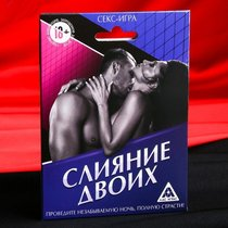 """Эротическая игра """"Слияние двоих"""", цвет разноцветный - Сима-Ленд"""