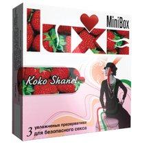 Презервативы Luxe Mini Box Коко шанель №3 - LuxeLuv