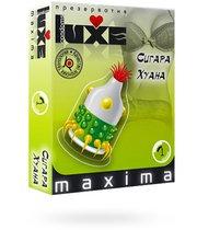 Презерватив LUXE Maxima Сигара Хуана - 1 шт. - LUXLITE