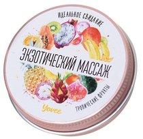 Массажная свеча «Экзотический массаж» с ароматом тропических фруктов - 30 мл - Toyfa