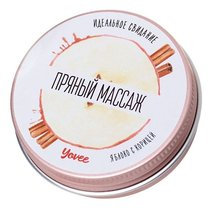 Массажная свеча «Пряный массаж» с ароматом яблока и корицы - 30 мл - Toyfa