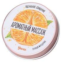 Массажная свеча «Ароматный массаж» с ароматом мандарина - 30 мл - Toyfa