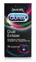 Рельефные презервативы с анестетиком Durex Dual Extase - 12 шт. - Durex