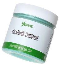 Скраб для тела «Освежающий» с ароматом зелёного чая и мяты - 200 г - Toyfa