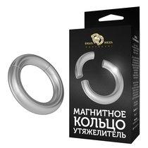 Магнитное кольцо утяжелитель, цвет серебряный - МиФ