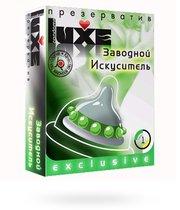 Презерватив LUXE Exclusive Заводной искуситель - 1 шт. - LUXLITE